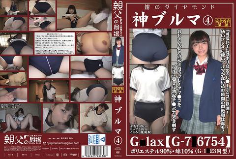 和登こころ-161123-Jacket