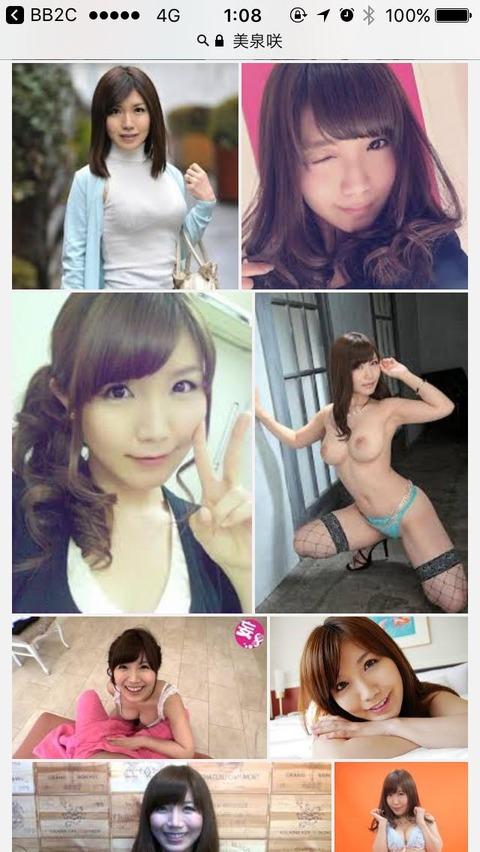 009-美泉咲