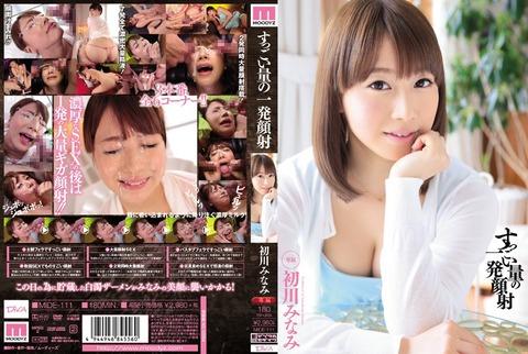 初川みなみ-140601-Jacket-01