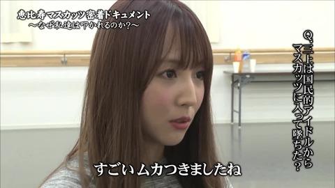 020-三上悠亜-03