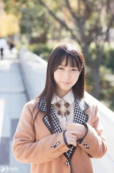 本澤朋美-SCute