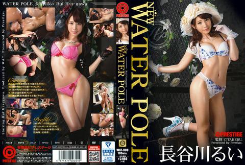 長谷川るい-160409-Jacket-01