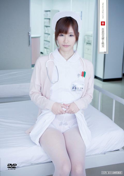 絵色千佳-110215-Jacket-02