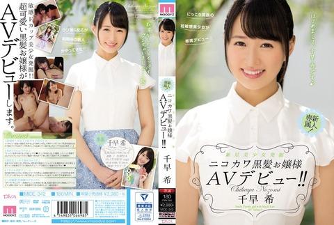 千早希-160713-Jacket-01