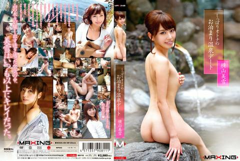 横山美雪-130116-Jacket