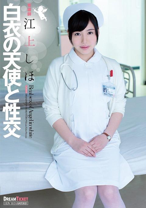 江上しほ-160603-Jacket-02