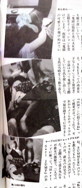 015-鬼頭桃菜-02