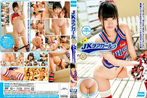 中谷美結-131004-Jacket-01