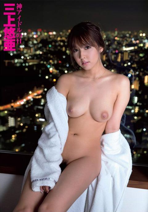 三上悠亜-160607-FLASH-01
