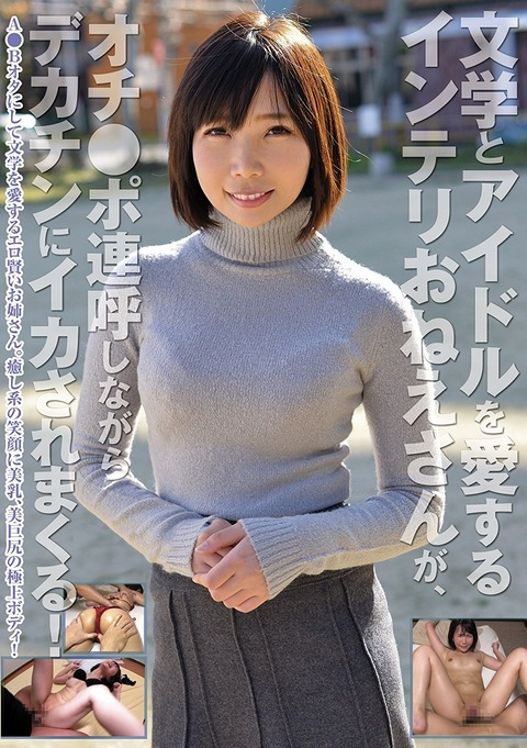 大橋優子-160301-Jacket-02