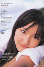 竹富聖花-gravure-03