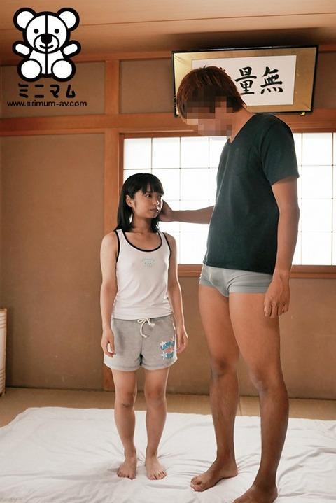 006-川島くるみ