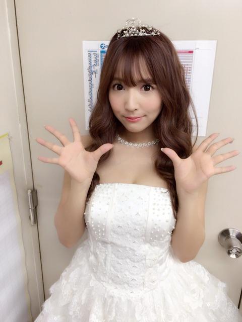 160930-2300-三上悠亜-Twitter-02