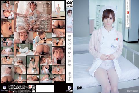 絵色千佳-110215-Jacket-01
