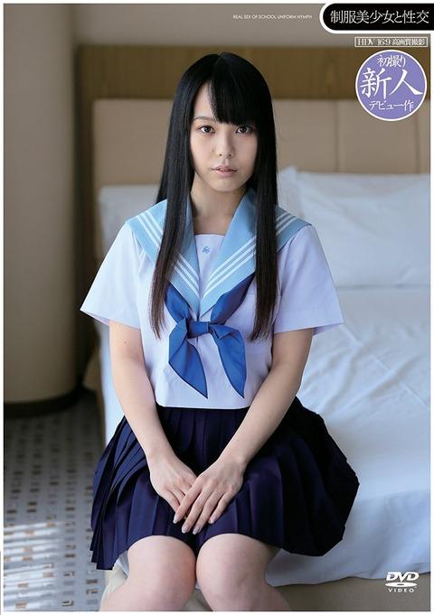 森川涼花-140705-Jacket-02