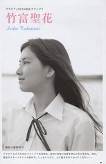 竹富聖花-gravure-01