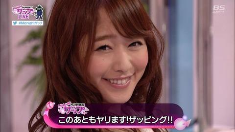 白石茉莉奈-Midnightザップ!-06