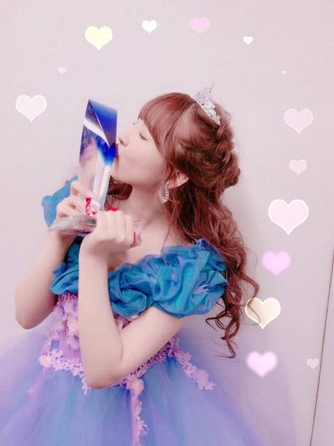 AV女優【三上悠亜】メンバーを気遣い、須藤凜々花をチクリw【SKE48 鬼頭桃菜】 表紙
