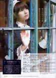 竹達彩奈-gravure-09