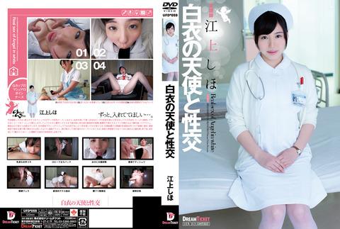 江上しほ-160603-Jacket-01