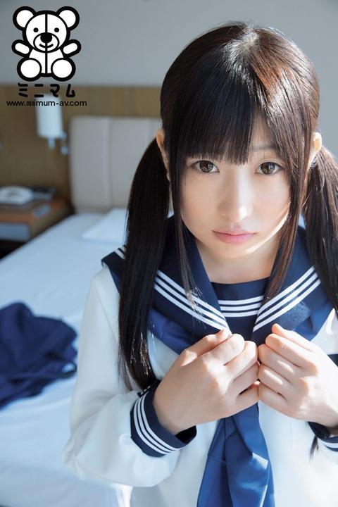中野ありさ-130501-01