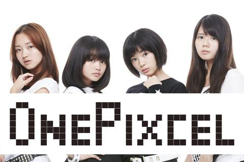OnePixcel-01