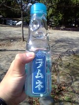 円山公園でラムネ飲む.jpg