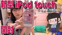 iPhone #1