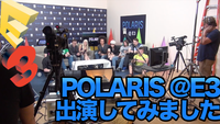 E3 POLARIS