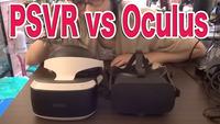 PSVR vs Oculus