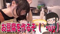 お豆腐を作る