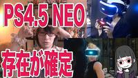 E3 2016 ソニー