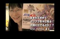 60 FARSIA #1