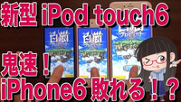 iPhone #3