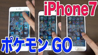 iPhone7 ポケモンGO