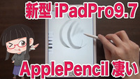iPadPro 4