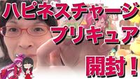 16_プリキュア