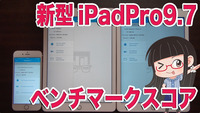 iPadPro 1