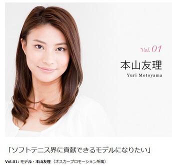 yuri_motoyama