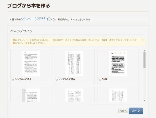 Mybooks画面2
