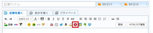 001_HTMLエディタ
