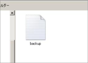 006_backupファイルという名称でダウンロードされます
