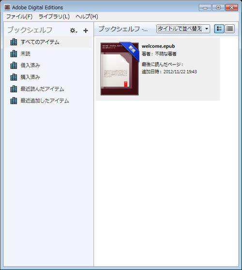 2012-11-22_19h45_50