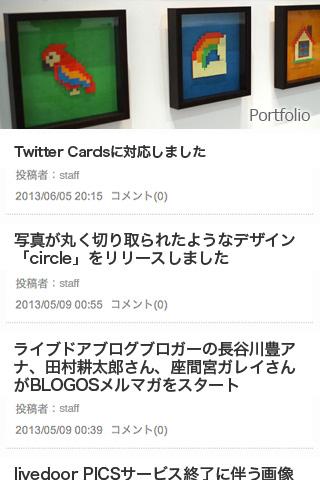 スマートフォン(例)