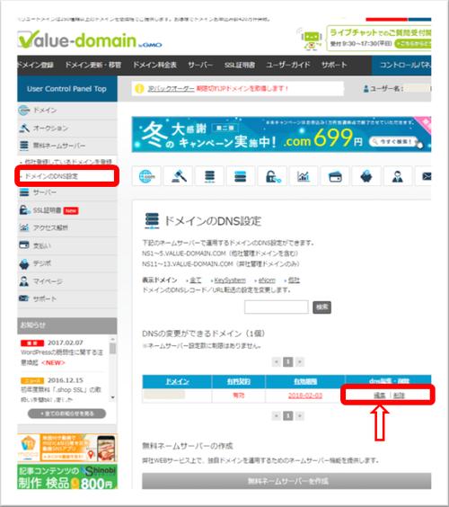 domain2