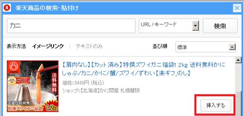 003_検索結果