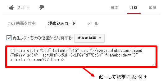 youtube_umekomicode
