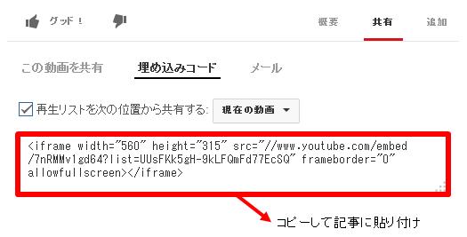 youtube_umekomicode