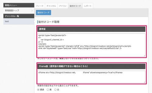 feedroll_cms_code (3)