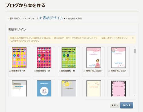 Mybooks画面3